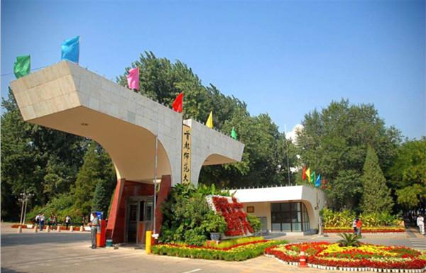 北京首都师范大学智慧灯杆项目